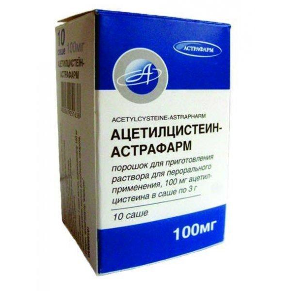АЦЕТИЛЦИСТЕИН-АСТРАФАРМ пор.д/ор.р-ра 200 мг саше N10