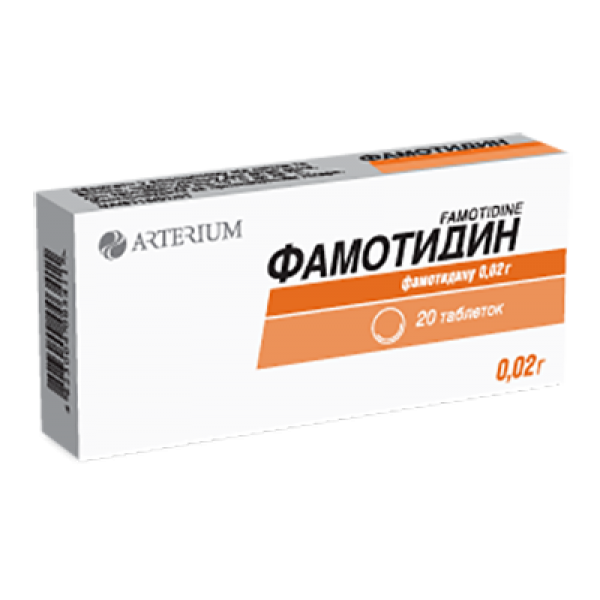 ФАМОТИДИН тбл. 0,02г N20