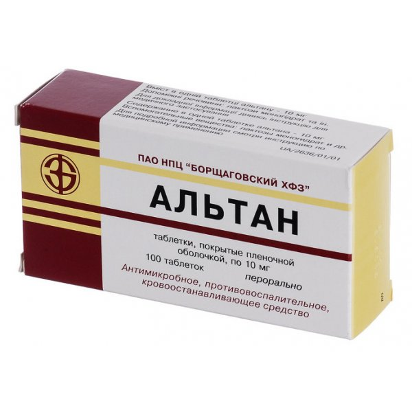 АЛЬТАН тбл. 0,01г N100