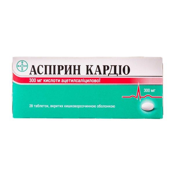 АСПИРИН КАРДИО табл. 300мг N28