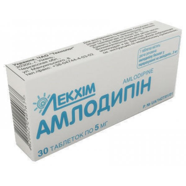АМЛОДИПИН-ТЕХНОЛОГ тбл. 0,005г N30