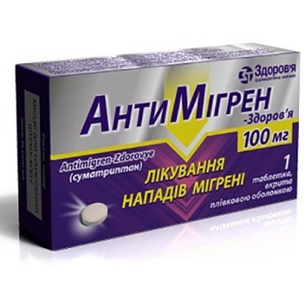 АНТИМИГРЕН тбл. 0,1г N1