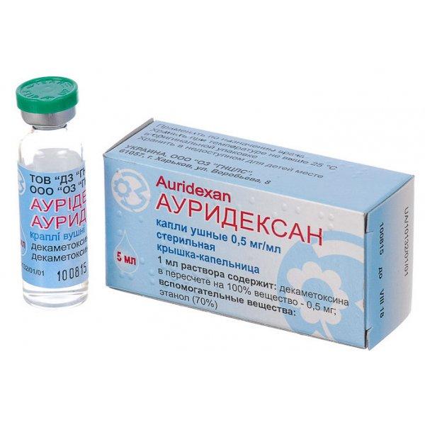 АУРИДЕКСАН кап.уш. фл. 0,05%  5мл