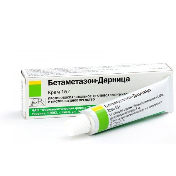 БЕТАМЕТАЗОН-ДАРНИЦА крем туба 15г