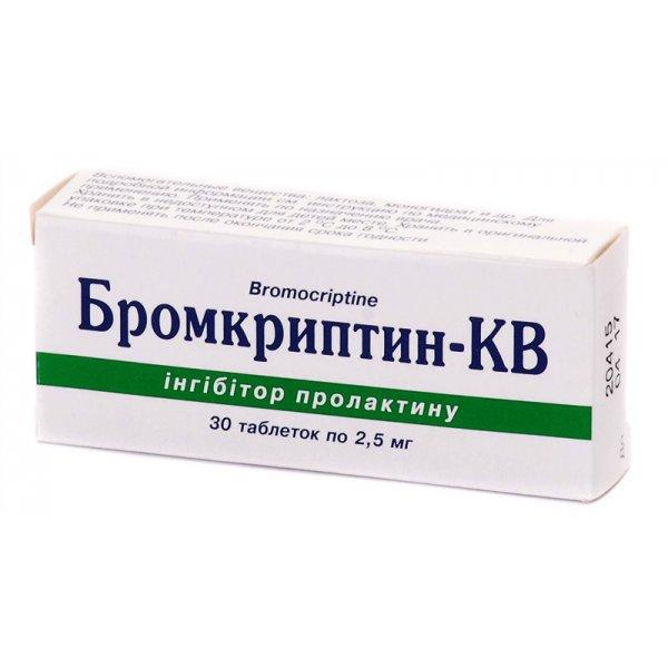 БРОМКРИПТИН-К тбл. 0,0025г N30