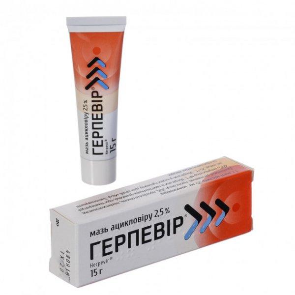 ГЕРПЕВИР-КМП мазь  2,5% туба 15г