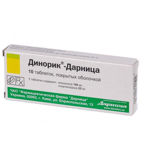 ДИНОРИК-ДАРНИЦА тбл. N10