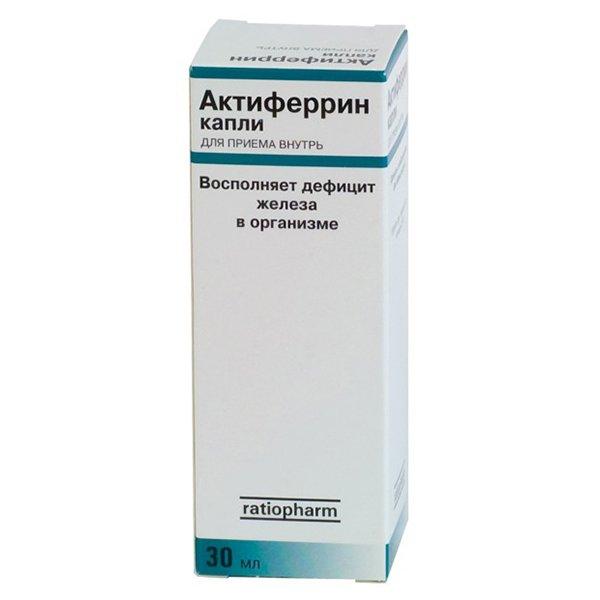 АКТИФЕРРИН капли 30мл