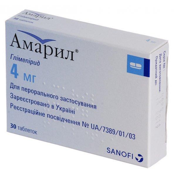 АМАРИЛ тбл. 4мг N30