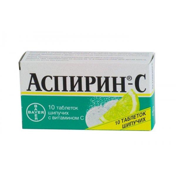 АСПИРИН-С тбл.шип.раств. N10