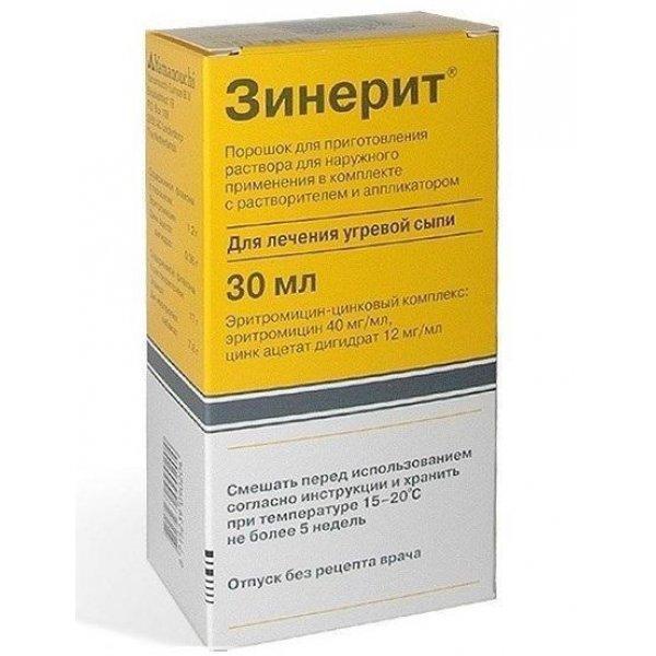 ЗИНЕРИТ лосьон 30мл
