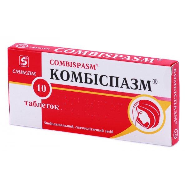 КОМБИСПАЗМ тбл. N100
