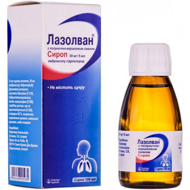 Лазолван® ФИТО, инструкция, способ применения и дозы ...
