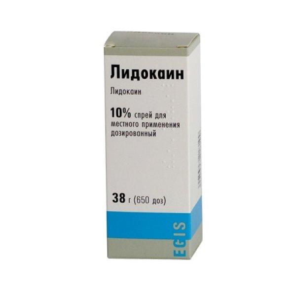 ЛИДОКАИН аэр.10% фл. 38г