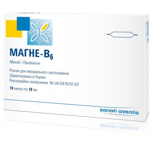 МАГНЕ-В6 амп. 10мл N10