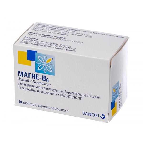 МАГНЕ-В6 тбл. N50