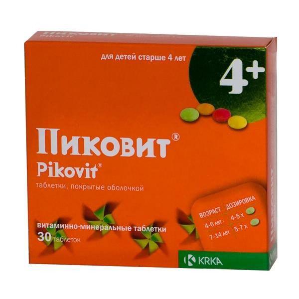 ПИКОВИТ тбл. N30