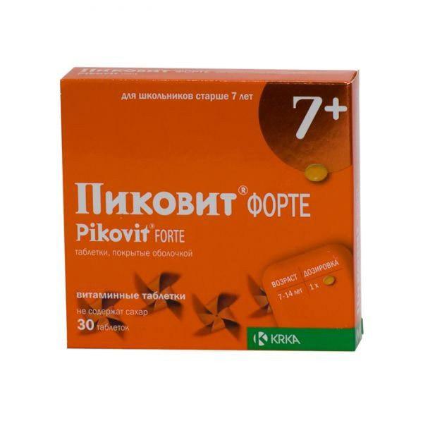 ПИКОВИТ ФОРТЕ тбл. N30