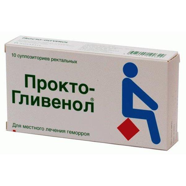 ПРОКТО-ГЛИВЕНОЛ свечи N10