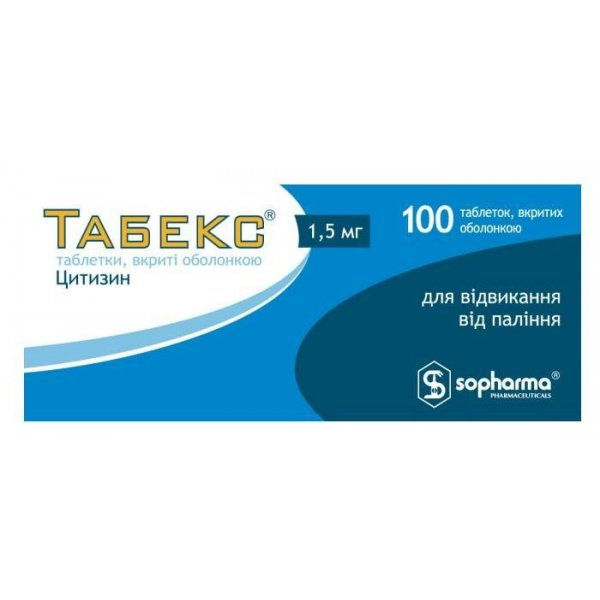 ТАБЕКС тбл. 1,5мг N100