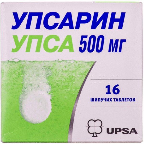 УПСАРИН УПСА 500 тбл.шип. 500мг N16