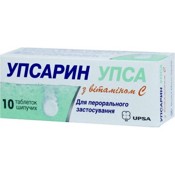 УПСАРИН УПСА С тбл.шип. N10