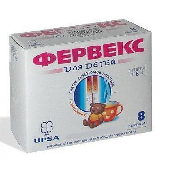 ФЕРВЕКС ДЛЯ ДЕТЕЙ пор.д/п р-ра N8