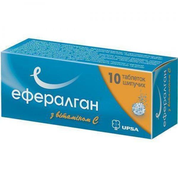 ЭФФЕРАЛГАН С тбл. шип. N10