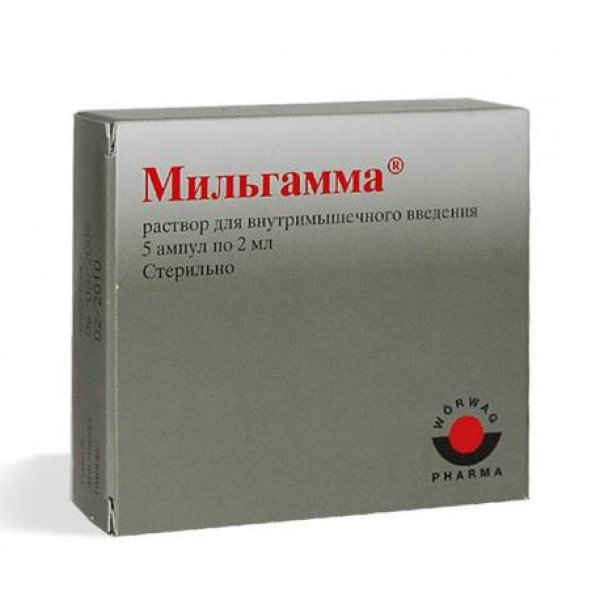МИЛЬГАМА амп. 2мл N5