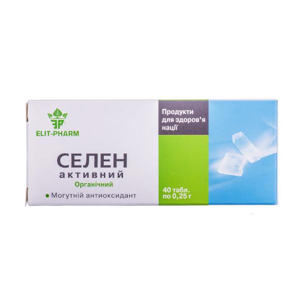 СЕЛЕН-АКТИВНЫЙ тбл. 0,25г N40