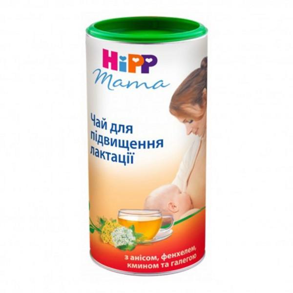 HIPP ЧАЙ Для увеличения лактации 200г