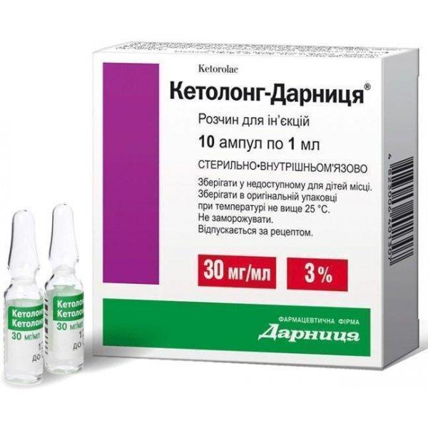 КЕТОЛОНГ амп. 3% 1мл N10 (Кетанов)