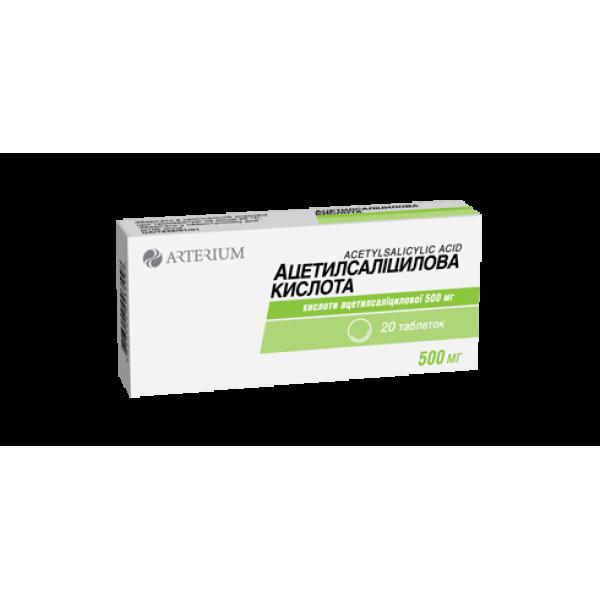 АЦЕТИЛСАЛИЦИЛОВАЯ КИСЛОТА тбл. 0,5г N10 Артериум