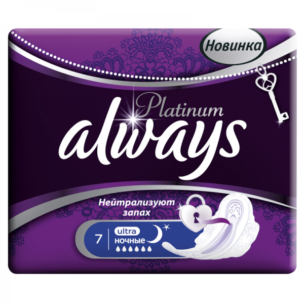 ALWAYS Platinum Ультра найт N6