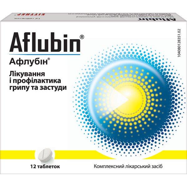 АФЛУБИН тбл. гомеоп. N12