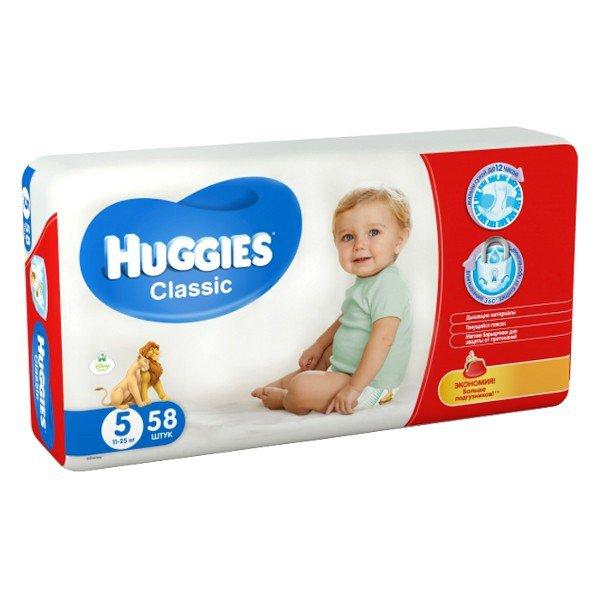 HUGGIES Classic 5 мега 11-25 кг N58