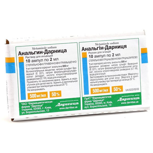 АНАЛЬГИН-ДАРНИЦА амп. 50% 2мл N10