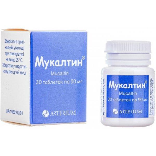 МУКАЛТИН-АРТЕРИУМ тбл. 0,05г N30