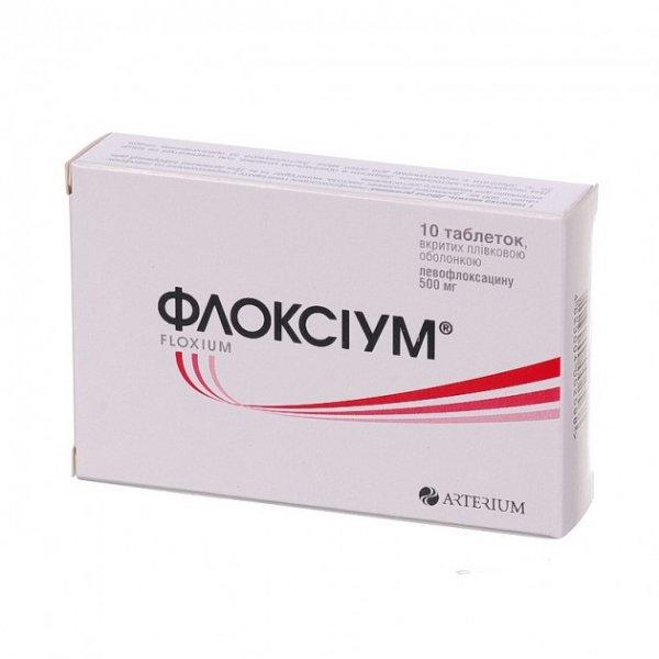ФЛОКСИУМ тбл. 0,5г N10
