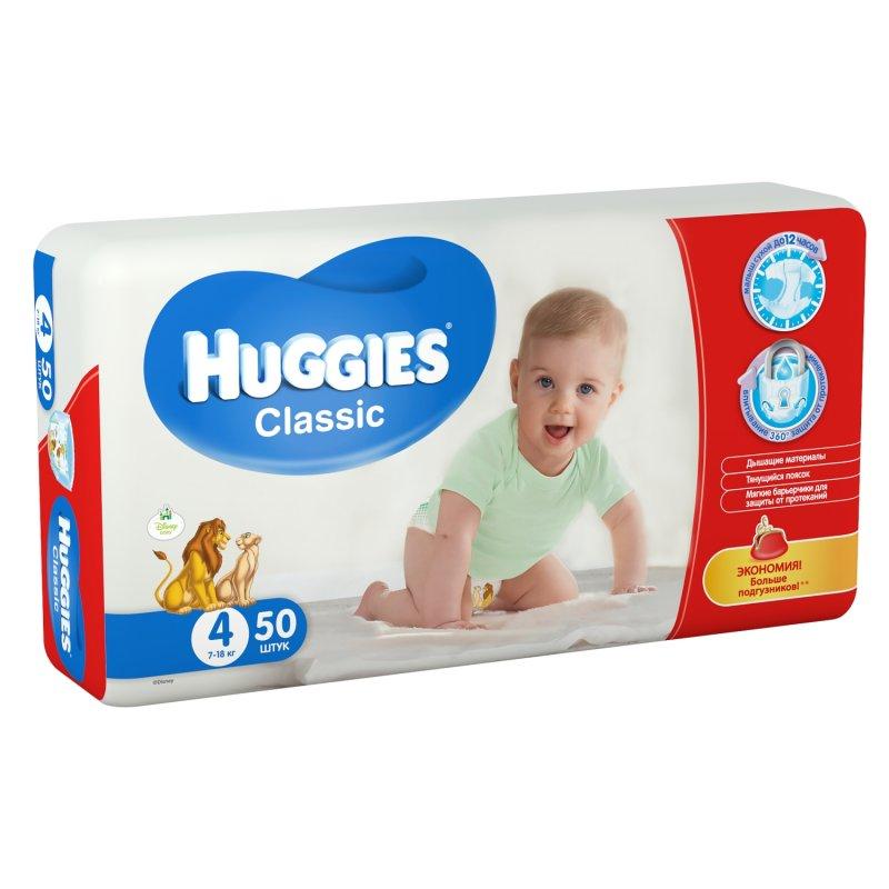 HUGGIES Classic 4 макси 7-16кг N50 джамбо