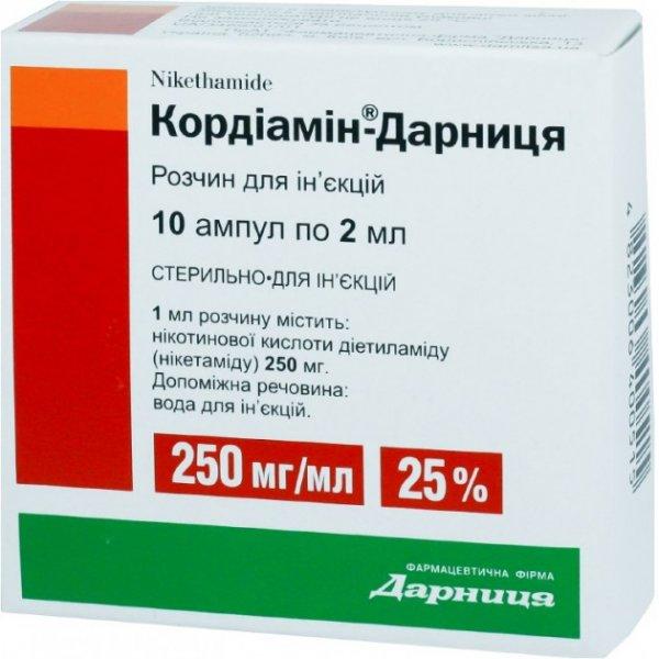 КОРДИАМИН амп. 25% 2мл N10