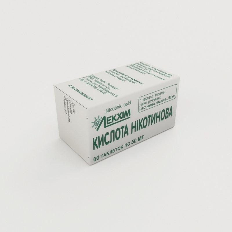 НИКОТИНОВАЯ КИСЛОТА тбл. N50