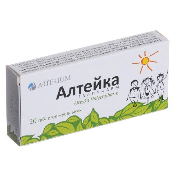 АЛТЕЙКА ГАЛИЧФАРМ табл. 0,1г N20