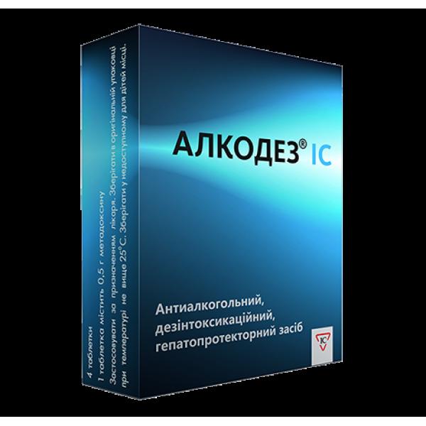 АЛКОДЕЗ IC табл. 0,5г  N4