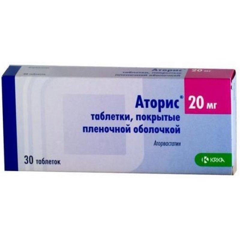 АТОРИС тбл. 20мг N30