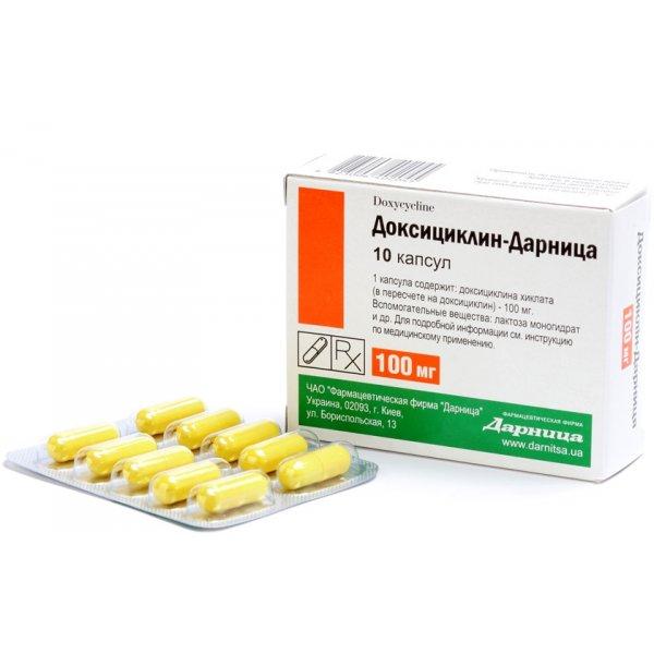ДОКСИЦИКЛИН-ДАРНИЦА капс. 0,1г N10