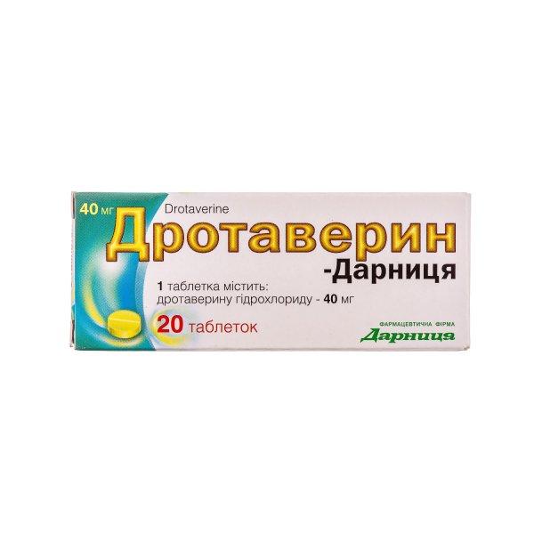 ДРОТАВЕРИН-ДАРНИЦА тбл. 0,04г N20