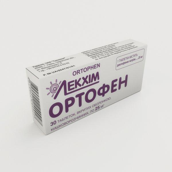 ОРТОФЕН-ТЕХНОЛОГ тбл. 0,025г N30