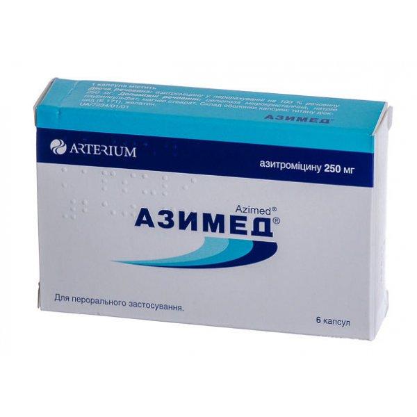 АЗИМЕД капс. 0,25г N6