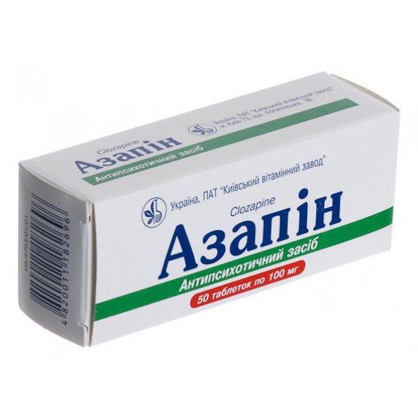 АЗАПИН тбл. 0,1г N50